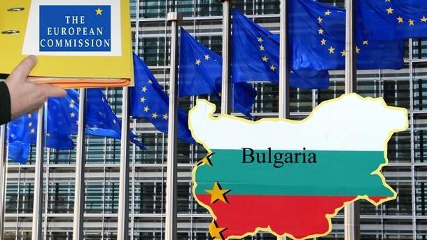 N° 040 Bulgarie : première présidence du Conseil de l'Union Européenne