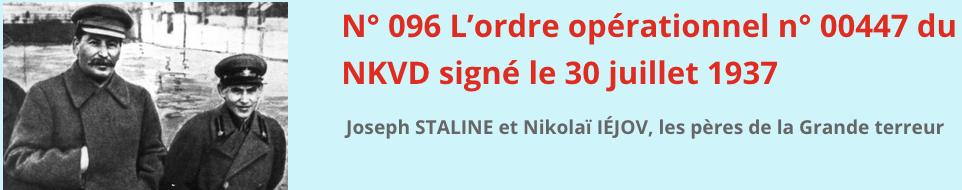 N 096 L Ordre Operationnel N 00447 Du Nkvd Signe Le 30 Juillet 1937 Www Association Iceo Fr