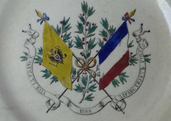 N° 160  да здравствует россия – Vive La France