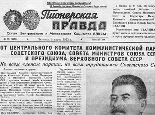N° 288 Правда : et si la vérité venait de Russie pour une fois ?